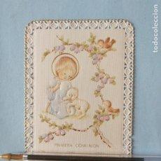 Cartes Postales: RECUERDO PRIMERA COMUNIÓN 12 MAYO 1996 - IGLESIA ARCIPRESTAL SAN PEDRO APOSTOL - NOVELDA - ALICANTE. Lote 251866210