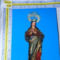 Postales: POSTAL RELIGIOSA SEMANA SANTA. SEVILLA ORATORIO COLEGIO ALTAIR . 662. Lote 254099030