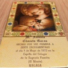 Postales: ESTAMPILLA RELIGIOSA DE COMUNIÓN - 1972. Lote 254452720