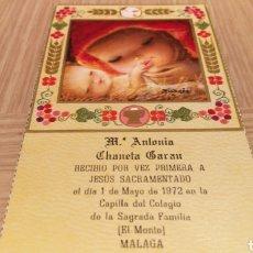 Postales: ESTAMPILLAS RELIGIOSA DE COMUNIÓN - 1972. Lote 254452975