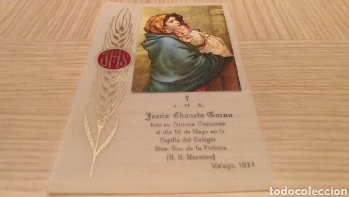 ESTAMPILLA RELIGIOSA DE COMUNIÓN - 1974 MÁLAGA (Postales - Postales Temáticas - Religiosas y Recordatorios)