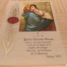 Postales: ESTAMPILLA RELIGIOSA DE COMUNIÓN - 1974 MÁLAGA. Lote 254453115
