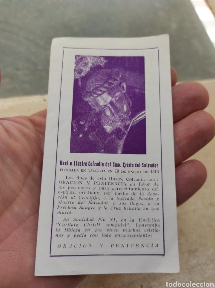 Postales: Estampa Religiosa - Oración y Penitencia Cofradía del Santísimo Cristo Salvador - Valencia - Foto 2 - 254453210