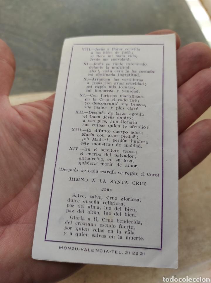 Postales: Estampa Religiosa - Oración y Penitencia Cofradía del Santísimo Cristo Salvador - Valencia - Foto 3 - 254453210