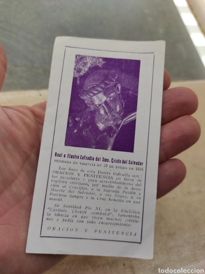 ESTAMPA RELIGIOSA - ORACIÓN Y PENITENCIA COFRADÍA DEL SANTÍSIMO CRISTO SALVADOR - VALENCIA (Postales - Postales Temáticas - Religiosas y Recordatorios)