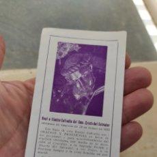 Postales: ESTAMPA RELIGIOSA - ORACIÓN Y PENITENCIA COFRADÍA DEL SANTÍSIMO CRISTO SALVADOR - VALENCIA. Lote 254453210