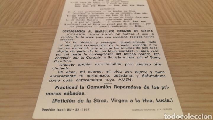 Postales: IMAGEN PEREGRINA DE Ntta . Sr DEL ROSARIO DE FÁTIMA - Foto 2 - 254453795