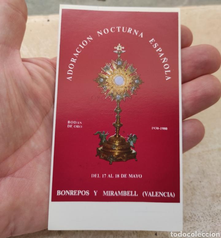ADORACIÓN NOCTURNA ESPAÑOLA - BODAS DE ORO - BONREPOS Y MIRAMBELL - VALENCIA - 1980 - (Postales - Postales Temáticas - Religiosas y Recordatorios)