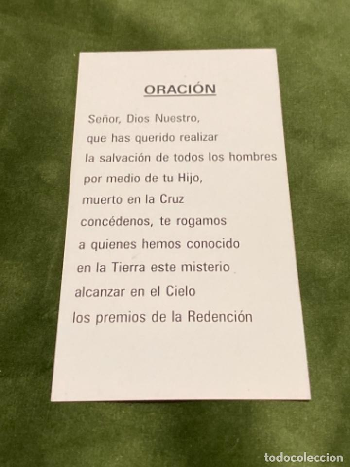 Postales: ESTAMPITA RELIGIOSA BUEN JESUS NAZARENO LUARCA ASTURIAS - Foto 2 - 254454395