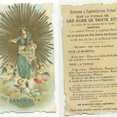 Cartes Postales: 1924 ESTAMPA RELIGIOSA TRIDUO DE LAS HIJAS DE SANTA ZITA EN LA IGLESIA SANTA MARIA DE ALICANTE. Lote 254802980