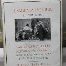Postales: SAGRADA FAMILIA EN CUADROS, TARJETAS POSTALES SEGÚN ROBERTO LEINWEBER. Lote 254860165
