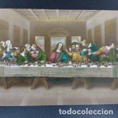 Postales: ANTIGUA POSTAL LA SANTA CENA DE LEONARDO DA VINCCI SIN CIRCULAR. Lote 256010315