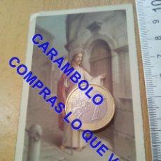 Postales: PUEBLA DEL MAESTRE PARROQUIA BADAJOZ 1958 ESTAMPA RECORDATORIO C75. Lote 257315260