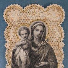 Postales: ESTAMPA RELIGIOSA CALADA VIRGEN CON NIÑO SIGLO XIX. Lote 257518300