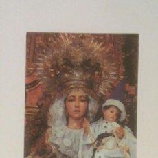 Postales: ORACIÓN A NUESTRA SEÑORA DE LOS ÁNGELES, CÓRDOBA. ESTAMPA RELIGIOSA. Lote 257547335