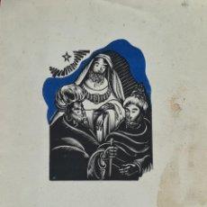 Postales: POSTAL NAVIDEÑA. INDUSTRIAS GRAFICAS JUAN JOVÉ. DICIEMBRE DE 1952.. Lote 262169000