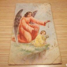 Postales: RECUERDO PRIMERA COMUNIÓN 1943 - IGLESIA PARROQUIAL DE SAN PABLO - MÁLAGA. Lote 262288555