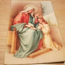 Postales: ANTIGUA POSTAL RELIGIOSA 1955 - CIRCULADA. Lote 262290390