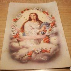 Postales: ANTIGUA POSTAL RELIGIOSA 1956 - CIRCULADA. Lote 262291225