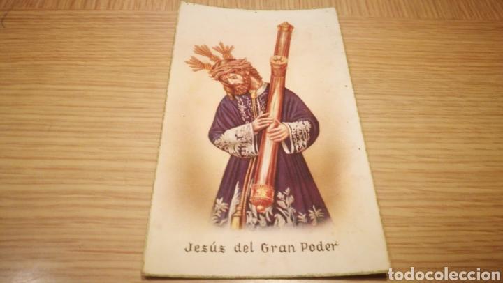 ANTIGUA TARJETA POSTAL 1955 DE JESÚS DEL GRAN PODER - CIRCULADA (Postales - Postales Temáticas - Religiosas y Recordatorios)