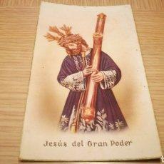Postales: ANTIGUA TARJETA POSTAL 1955 DE JESÚS DEL GRAN PODER - CIRCULADA. Lote 262292630