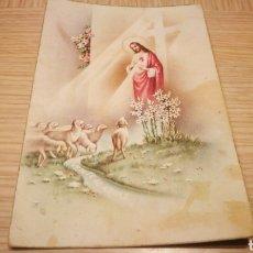 Postales: ANTIGUA TARJETA POSTAL RELIGIOSA 1951 - CIRCULADA. Lote 262295670