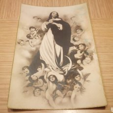 Postales: ANTIGUA TARJETA POSTAL RELIGIOSA - CIRCULADA. Lote 262295980