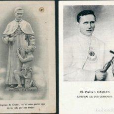 Postales: 2 ESTAMPAS CON RELIQUIA DEL PADRE DAMIAN APOSTOL DE LOS LEPROSOS. Lote 262374560