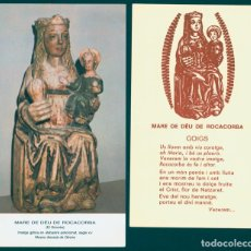Postales: 2 ESTAMPES DE LA MARE DE DÉU DE ROCACORBA RECORD VL APLEC 1986. Lote 262378135