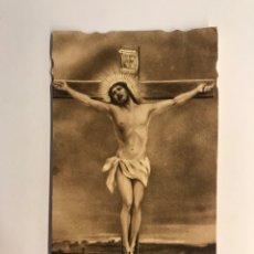 Postales: HOSPITALET. ESTAMPA RECORDATORIO. BENDICION DE LA IMAGEN DE CRISTO CRUCIFICADO (A.1940?). Lote 262809155