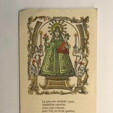 Postales: GOIGS A LLAOR DE LA MARE DE DEU DE LES NEUS. ESTAMPA RELIGIOSA (H.1950?). Lote 262809975