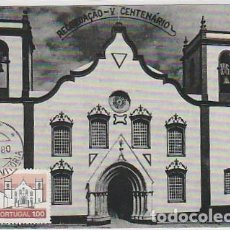 Postales: PORTUGAL & MAXI, AZORES, ISLA TERCEIRA, PRAIA DA VITÓRIA, IGREJA MATRIZ 1980 (6686). Lote 262810420