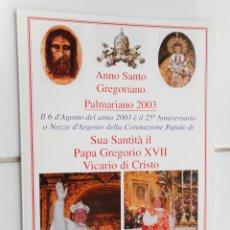 Postales: ANTIGUO DIPTICO.ANNO SANTO GREGORIANO.PALMARIANO 2003.PAPA GREGORIO XVIII. PALMAR DE TROYA. Lote 262820355