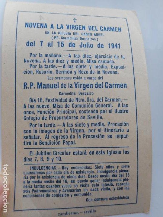 Postales: ANTIGUA NOVENA VIRGEN DEL CARMEN.MANUEL DE LA VIRGEN.SANTO ANGEL SEVILLA 1941 - Foto 2 - 262821305