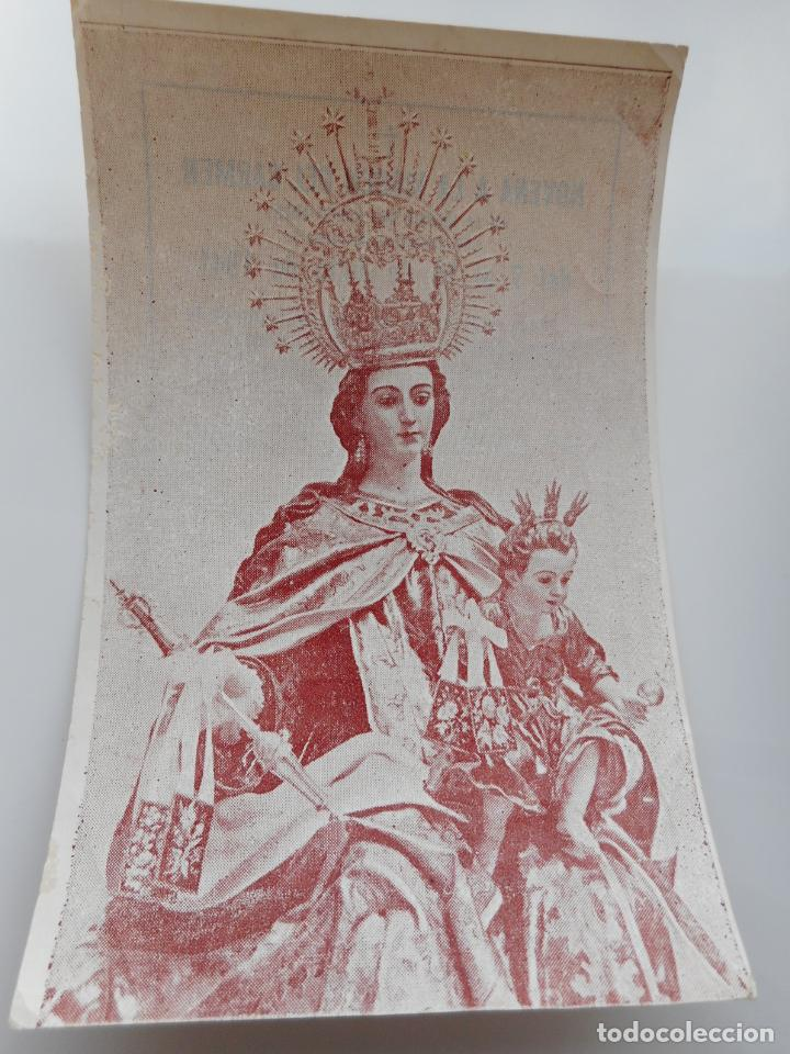 ANTIGUA NOVENA VIRGEN DEL CARMEN.MANUEL DE LA VIRGEN.SANTO ANGEL SEVILLA 1941 (Postales - Postales Temáticas - Religiosas y Recordatorios)