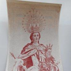 Postales: ANTIGUA NOVENA VIRGEN DEL CARMEN.MANUEL DE LA VIRGEN.SANTO ANGEL SEVILLA 1941. Lote 262821305