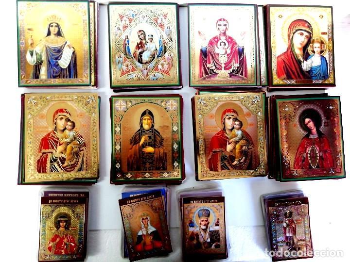 Postales: ESTAMPAS RELIGIOSAS - Foto 3 - 262824160