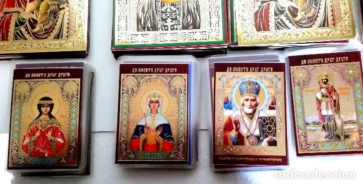 Postales: ESTAMPAS RELIGIOSAS - Foto 6 - 262824160