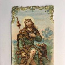 Postales: SAN ROQUE. ESTAMPA RELIGIOSA TROQUELADA (H.1930?). Lote 262885640