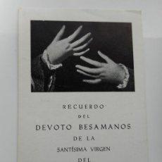 Postales: RECUERDO BESAMANOS.VIRGEN MAYOR DOLOR.ARACENA. Lote 262960425
