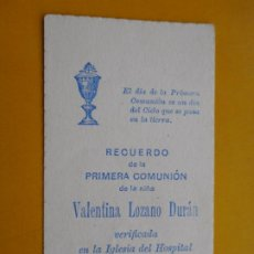 Postales: RECUERDO PRIMERA COMUNION.LOZANO DURAN.FUENTE DE CANTOS.BADAJOZ 1950. Lote 263205500