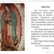 Postales: ESTAMPA VIRGEN DE GUADALUPE CON ORACIÓN. PLASTIFICADA. Lote 263205780