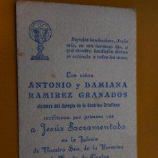 Postales: RECUERDO PRIMERA COMUNION.RAMIREZ GRANADOS.FUENTE DE CANTOS BADAJOZ 1950. Lote 263206090