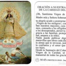 Postales: ESTAMPA NUESTRA SEÑORA DE LA CARIDAD DEL COBRE, M-45. PLASTIFICADA. Lote 263206335