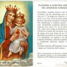 Postales: ESTAMPA NUESTRA SEÑORA DEL SAGRADO CORAZÓN CON PLEGARIA. Lote 263207180