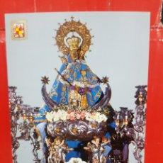 Postales: POSTAL - JAÉN SANTISIMA VIRGEN DE LA CAPILLA N°1239 ESCUDO DE ORO. Lote 264523469