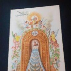 Postales: ANTIGUA POSTAL DEL SIGLO PASADO DE LA VIRGEN DEL LORETO SIN CIRCULAR. Lote 266072738