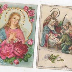 Postales: LOTE DE 2 TARJETAS POSTALES RELIGIOSAS CON BRILLANTINA. AÑO 1959. Lote 268817389