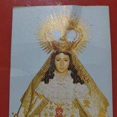 Postales: MERCED VIRGEN PARROQUIA CADIZ MERCEDARIOS DESCALZOS ALGO SOBADA ED ARRIBAS. Lote 268929839