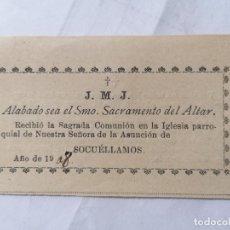 Postales: RECUERDO PRIMERA COMUNION DE J. M. J. EN LA PARROQUIA DE NTRA SRA DE LA ASUNCION, SOCUELLAMOS, 1908. Lote 269135948